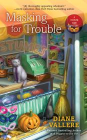 maskingfortrouble_cover