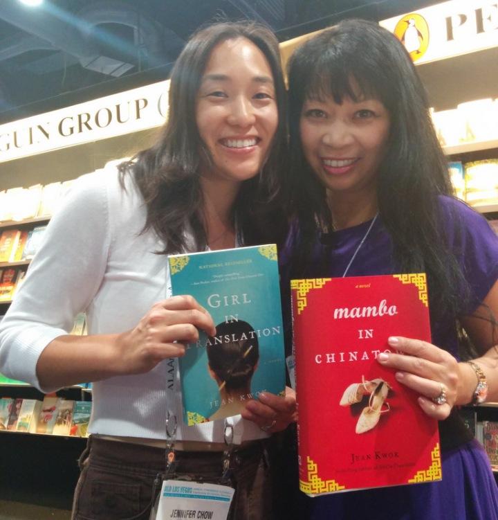 Jen's author crush jeankwok